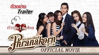Trailers  Official Phranakornfilm