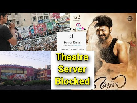 Server Hacked In Many Theaters For Mersal Movie