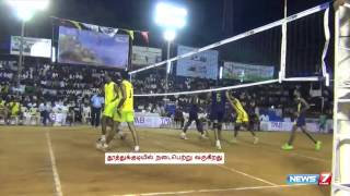 Tuticorin India  city photos : All India Volleyball tournament in Tuticorin | Sports | News7 Tamil |