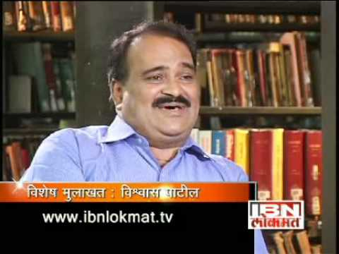 Vishwas Nangare Patil Vishwas Nangare Patil New