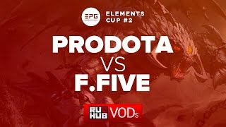 Fantastic Five vs ProDota, game 1