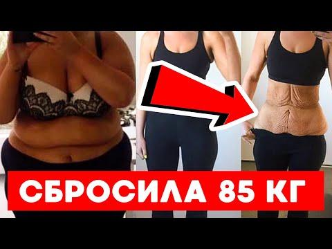 в похудеть попы области-6