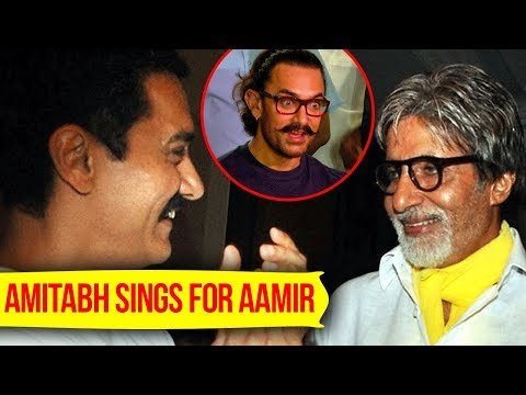 Amitabh Bachchan Sings Happy Birthday Song For Aam
