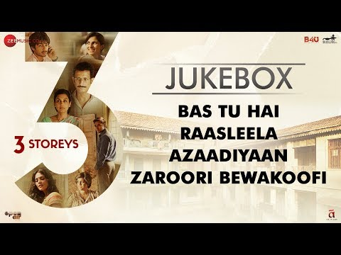 3 Storeys - Full Movie Audio Jukebox | Pulkit, Ric