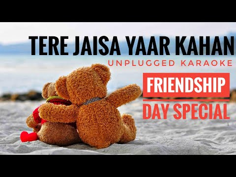 Video Tere Jaisa Yaar Kahan | Unplugged Karaoke | Kishor Kumar | Amitabh Bachchan | Rahul Jain | Yaarana download in MP3, 3GP, MP4, WEBM, AVI, FLV January 2017