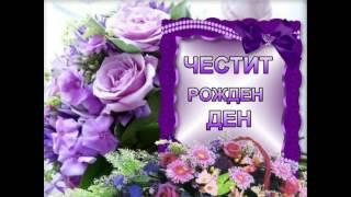 Ork. Varnenci music video Честит Рожден Ден