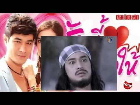 Rak Nee Je Jad Hai 13 part 1 part 1 เสน่หาสัญญาแค้น ตอนที่   Sanaeha Sanya Kaen   กรกฎาคม (видео)