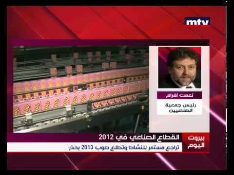 افلام دعارة الحرة Xxx أنبوب عربي في Porn Data Info