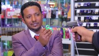 Meleket Drama መለከት Ethiopian Series Drama Episode 97