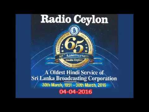 Video Radio Ceylon 04-04-2016~Monday Morning~02 Purani Filmon Ka Sangeet download in MP3, 3GP, MP4, WEBM, AVI, FLV January 2017