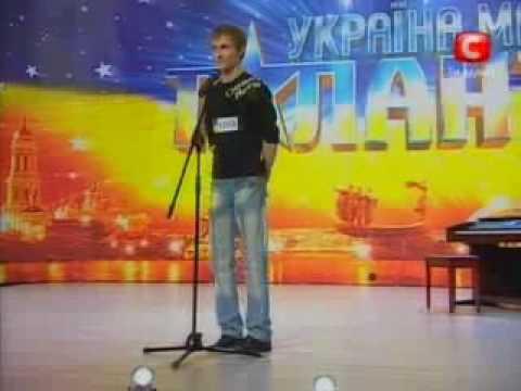 0 Ukraines Got Talent Kids, Really Do Have Talent!