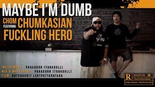 Maybe I'm Dumb [โง่มั้ง] - Chom Chumkasian Feat Fuckling Hero (Official MV)