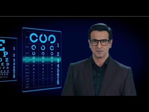 ISERIES - Unique Technology, Digital Freeform Optical Progressive Lenses