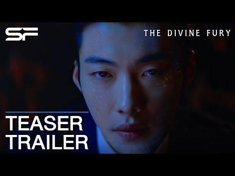 The Divine Fury   Teaser Trailer ENG