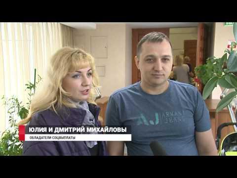 Молодые семьи Владивостока получили от 600 тысяч до 1,5 миллионов рублей
