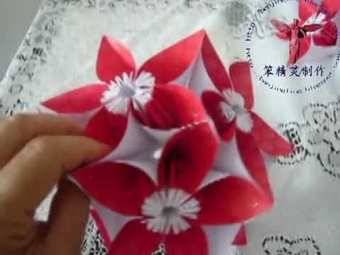 Kusudama 梅花球DIY