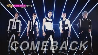 Download Lagu [Comeback Stage] 100% - U Beauty 백퍼센트 - 니가 예쁘다, Show Music core 20140705 Mp3