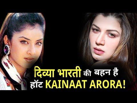 Video Kainaat Arora sister of Divya Bharti is rocking in Bollywood! download in MP3, 3GP, MP4, WEBM, AVI, FLV January 2017