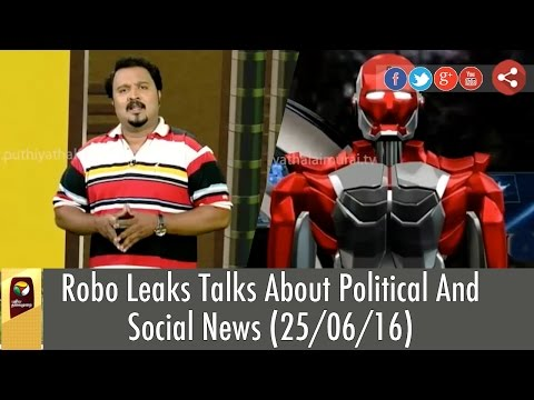 Robo-Leaks-about-political-and-social-news-25-06-2016-Puthiya-Thalaimurai-TV