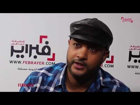 العرب اليوم - شاهد: أستاذ موسيقى يكشف عن أفضل المطربين
