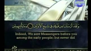 المصحف الكامل المرتل 14 للمقرئ أحمد بن علي العجمي