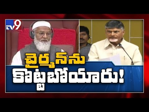 Chandrababu interaction with media over Legislative Council issue