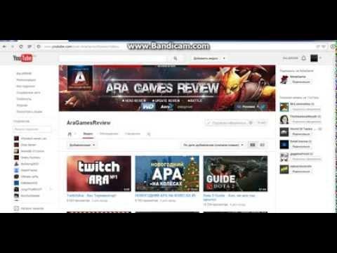 ОБЗОРИШЕ- Aragames review (выпуск №3)