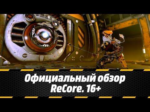 Обзор игры ReCore. 16+