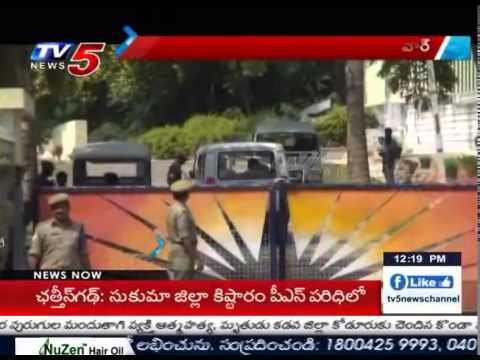 Fight For Power | Huge Security at Srisailam Power Project : TV5 News