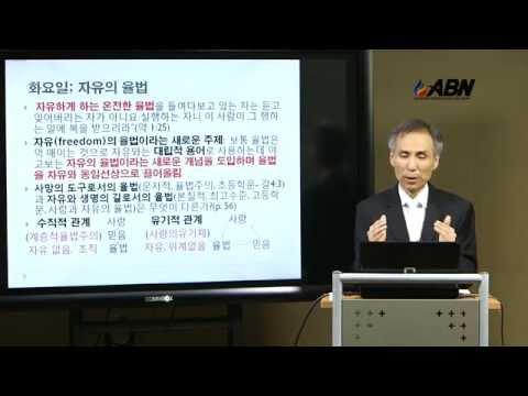 2014년 4기 교과해설