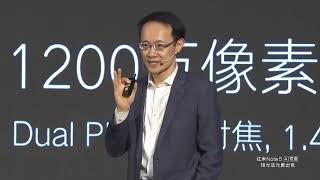 Redmi Note 5 Launch Event China 红米Note5发布会