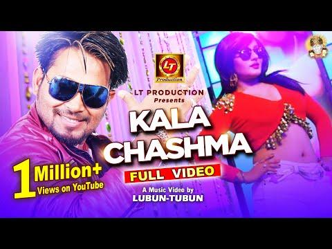 Video KALA CHASHMA || VIDEO SONG || LUBUN-TUBUN || Abhijit Majumdar || Lubun & Ankita download in MP3, 3GP, MP4, WEBM, AVI, FLV January 2017