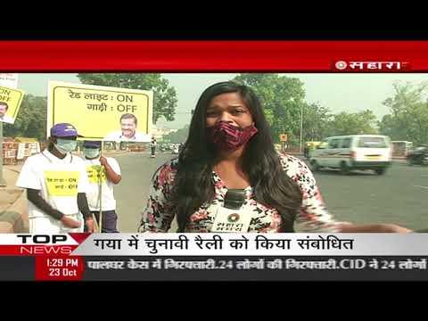 लगातार राजधानी दिल्ली की बिगड़ती आबोहवा…