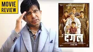 Dangal | Movie Review by KRK | KRK Live | Bollywood Review | Latest Movie Reviews