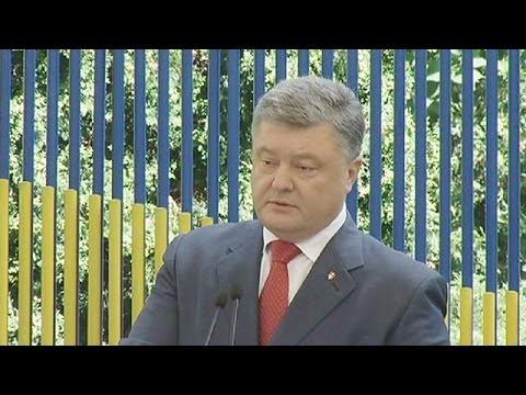 Ουκρανία: Αισιοδοξία Ποροσένκο για ένοπλη αστυνομία του ΟΑΣΕ
