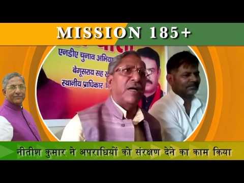 नीतीश ने अपराधियों को संरक्षण देने का काम किया:Nand Kishore Yadav