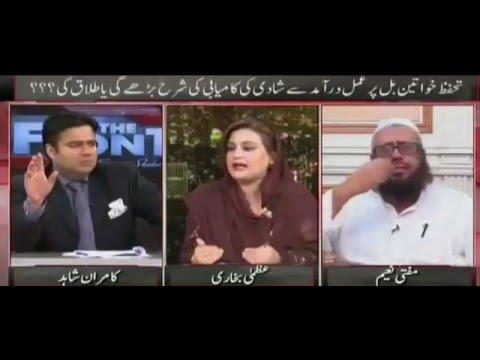 Intensive Fight Between Uzma Bukhari & Mufti Naeem In Live Show