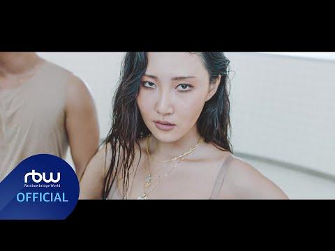 [화사] '마리아(Maria)' Performance Video