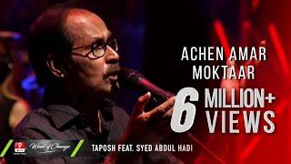Video ACHEN AMAR MOKTAAR - TAPOSH FEAT. SYED ABDUL HADI : ROBI YONDER MUSIC WIND OF CHANGE [ PS:02 ] MP3, 3GP, MP4, WEBM, AVI, FLV Maret 2019