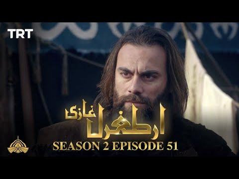 Ertugrul Ghazi Urdu | Episode 51| Season 2