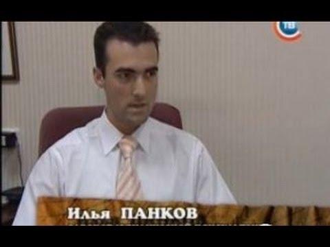 Поездка в Америку (СТВ, Добро пожаловаться) - Илья Панков, адвокат (Минск)