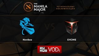 NewBee vs EHOME, game 1