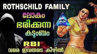 Video р┤▓р╡Лр┤Хр┤др╡Нр┤др╡Ж р┤ир┤┐р┤пр┤ир╡Нр┤др╡Нр┤░р┤┐р┤Хр╡Нр┤Хр╡Бр┤ир╡Нр┤и р┤Хр╡Бр┤Яр╡Бр┤Вр┤мр┤В   ROTHSCHILD Family   Worlds Richest Family   PsyTech Malayalam MP3, 3GP, MP4, WEBM, AVI, FLV April 2019