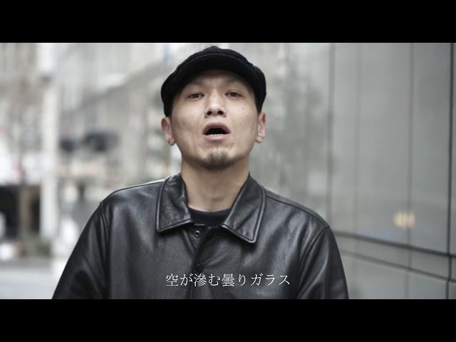 百合ヶ丘 / DJ TO-SHIRO feat. 鬼 (Prod. by DJ TO-SHIRO) 【Official Music Video】