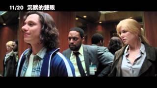 Nonton                      Secret In Their Eyes                2015 11 20              Film Subtitle Indonesia Streaming Movie Download