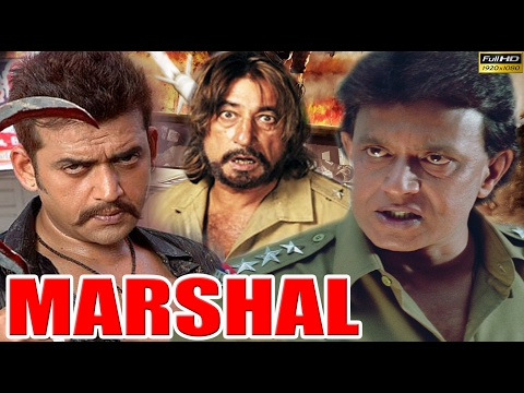 Marshal (2002) | Mithun Chakraborty | Ravi Kissen | Shakti Kapoor | Full HD Movie