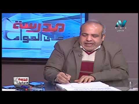رياضة 3 ثانوي ( مراجعة ديناميكا - أفكار مسائل الامتحان ) ا خالد عبد الغني أ ماهر نيقولا 04-04-2019
