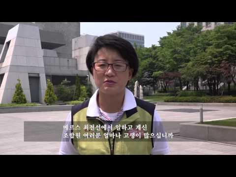 <유지현 위원장> 영상 메시지