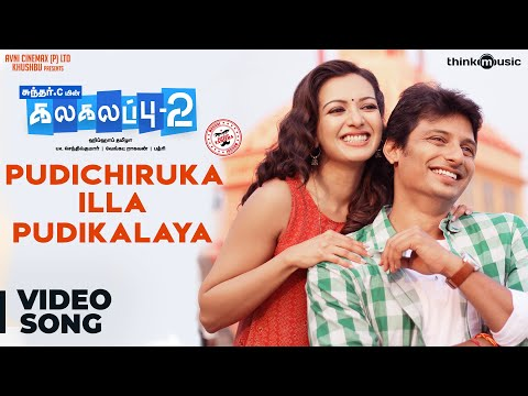 Download Kalakalappu 2   Pudichiruka illa Pudikalaya Video Song   Jiiva, Jai, Shiva, Nikki Galrani HD Mp4 3GP Video and MP3
