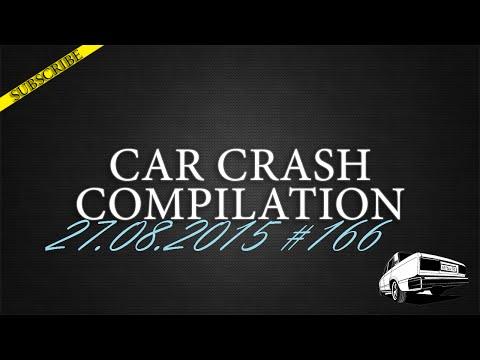 Car crash compilation #166 | Подборка аварий 27.08.2015